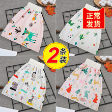 Baby cloth diaper learning diaper cushion pocket diaper skirt washable waterproof cotton baby anti diaper bed children training pants
