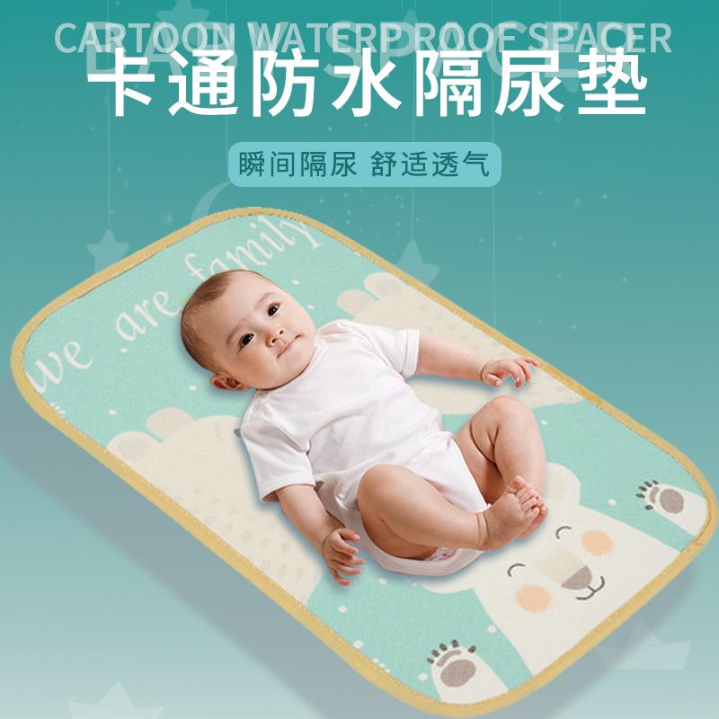 限6000张券隔夜垫新生婴儿纯棉尿不湿隔尿垫子可水洗小孩小号屁屁防滑bb尿垫