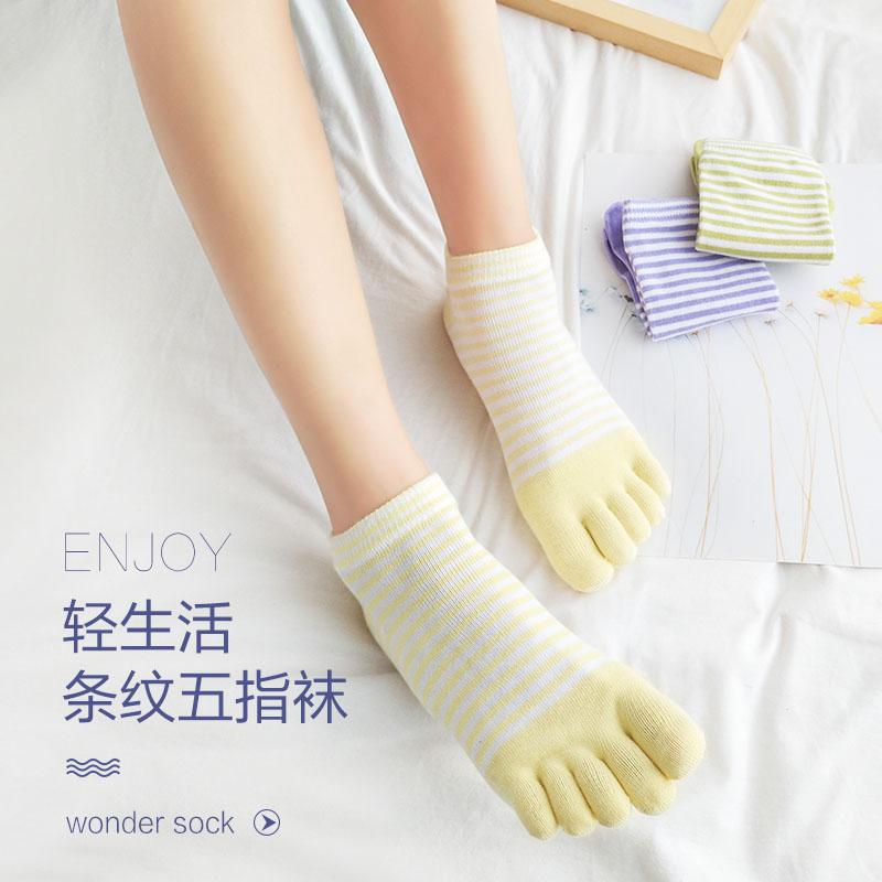 5双春新JSC健盛品牌女条纹中筒潮袜子棉袜可爱分脚趾五指袜纯舒适