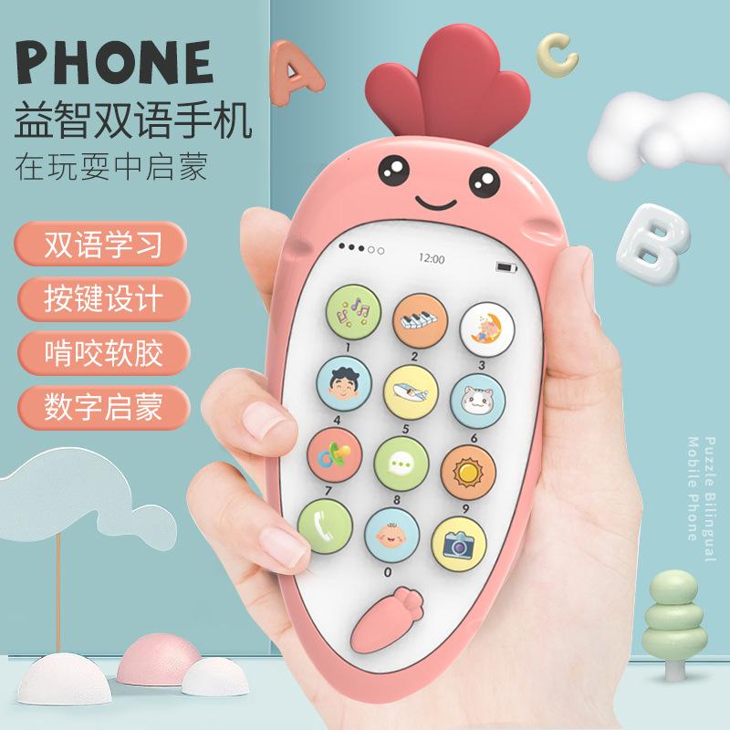 Игрушечные телефоны Артикул 615299058523