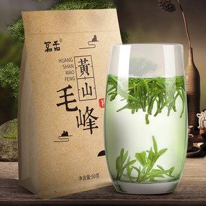 【新茶试喝】2019嫩芽特级散装新茶