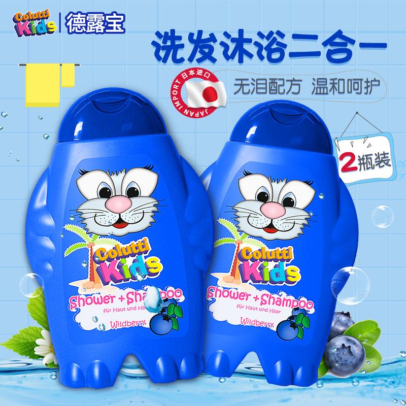 日本进口德露宝婴儿洗发沐浴露二合一儿童无泪洗发水沐浴露2瓶装