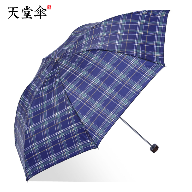 Heaven umbrella folding mens and womens dual purpose umbrella advertising custom reinforced windproof single double solid color Plaid umbrella