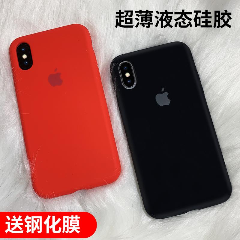 苹果X手机壳iPhone Xs Max液态硅胶全包防摔保护套iPhoneX新款超薄iPhone XS磨砂8xr女男潮牌网红软壳