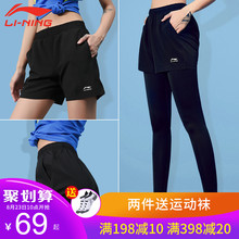 Li Ning Fitness Sports Short Pants Women Anti-Walking Loose Running Yoga Large Size Fast-drying Five-minute Pants Suit Summer