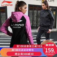 Li Ning sweat suit women's suit gym hot sweat suit women's body control suit burning fat suit sports large size and skinny