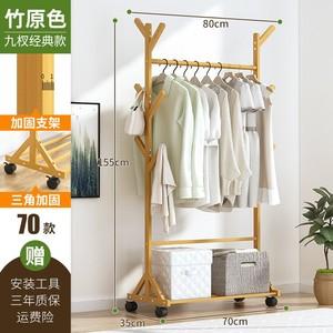 衣帽架落地实木卧室简易衣架子家用简约现代木质衣服架挂衣架