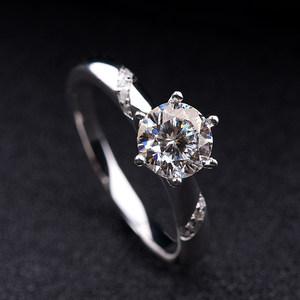 18k金定制进口美国莫桑结婚戒指
