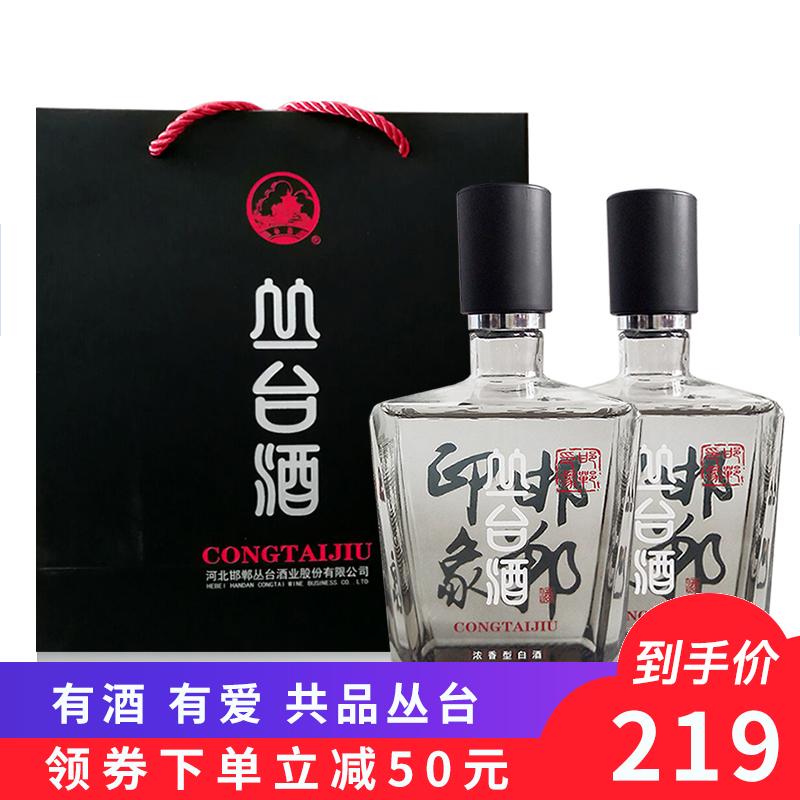 丛台42度邯郸印象浓香型高粱白酒双瓶装1000ml*2