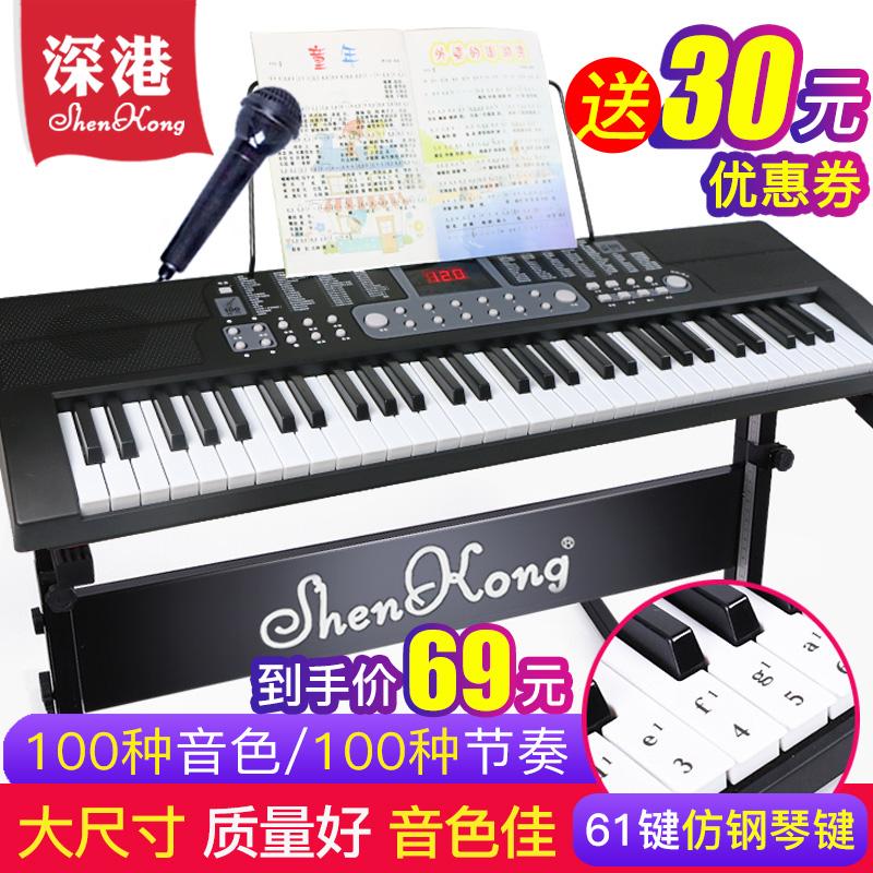 多功能儿童电子琴成人初学者入门61键钢琴宝宝玩具3-6-12岁女孩男