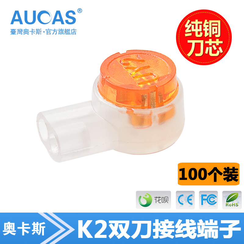 Admirable Category Computer Components Accessories Productname Taiwan Okas Wiring 101 Olytiaxxcnl
