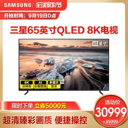 Samsung/三星 QA65Q900RBJXXZ65英寸8K超高清QLED光质量子点电视