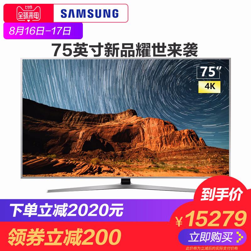 Samsung/三星 UA75MU6320JXXZ 75英寸4k超高清智能网络平板电视机