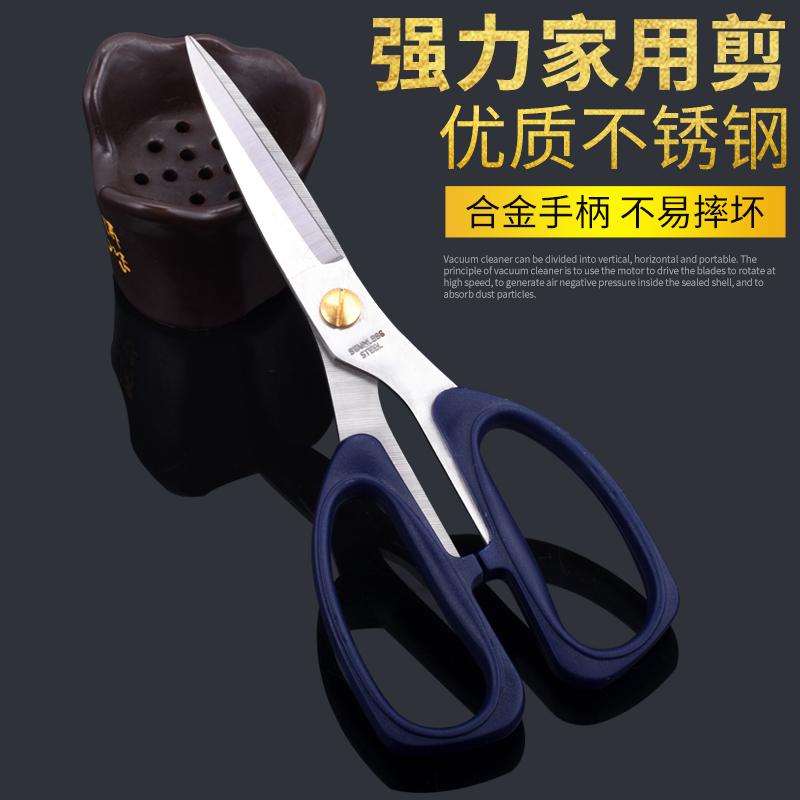 Кухонные ножницы Артикул 571487402057