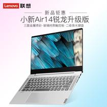 K670T6X7Z6KP5游戏笔记本电脑LOL吃鸡KP7D1Z7M战争神舟Hasee