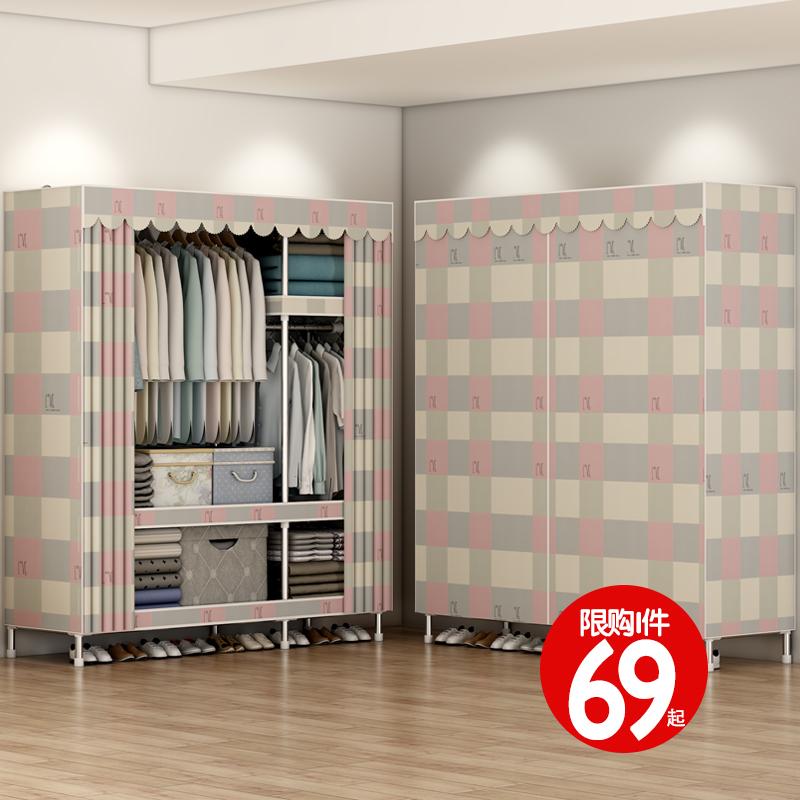 衣柜现代简约加厚简易布衣柜出租房用加粗钢管收纳柜家用卧室衣橱