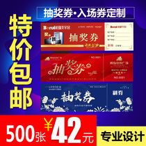 Voucher Production discount Roll design Raffle voucher custom to do Taobao after-sales card parking card ticket cash credits admission takeaway ordering card Beauty salon extension Experience card custom printing