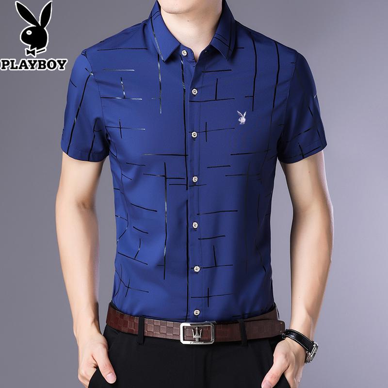 Playboy short sleeve shirt mens summer youth casual no iron half sleeve shirt mens fashion short sleeve shirt fashion