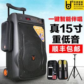 贝德盘古15寸户外广场舞大功率音响便携式移动蓝牙电瓶唱歌音箱
