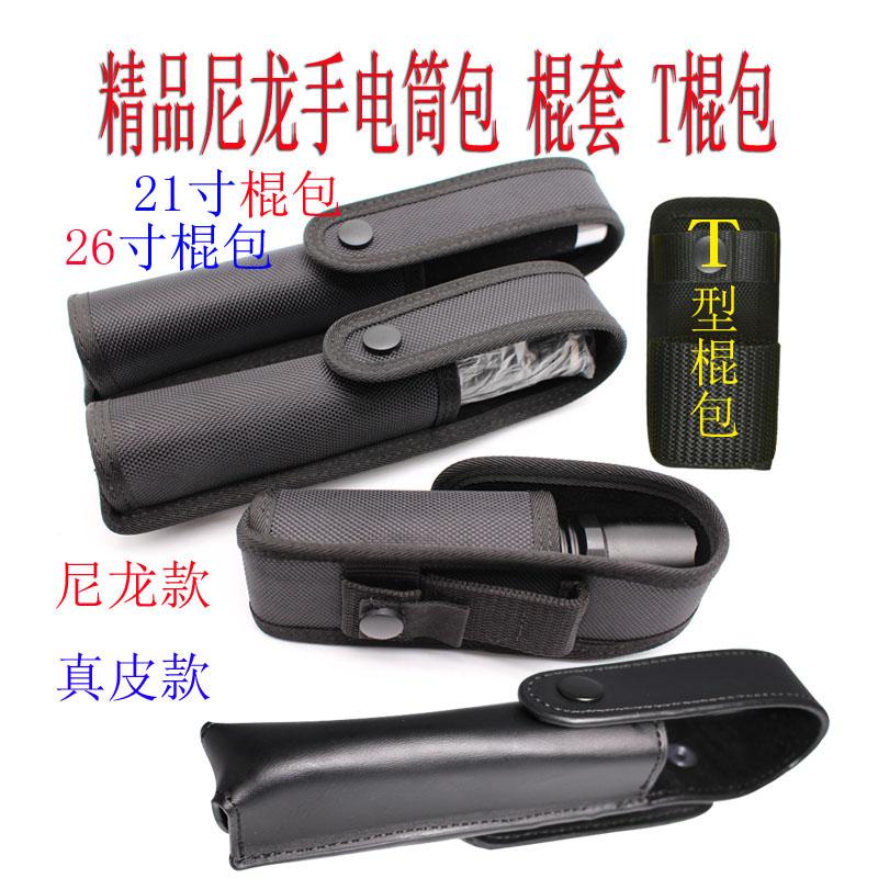 Нейлон многофункциональный ремень Dingpi interphone чайник фонарик набор 21-дюймовый палка крышки T-палка набор 26 дюймов палка пакет