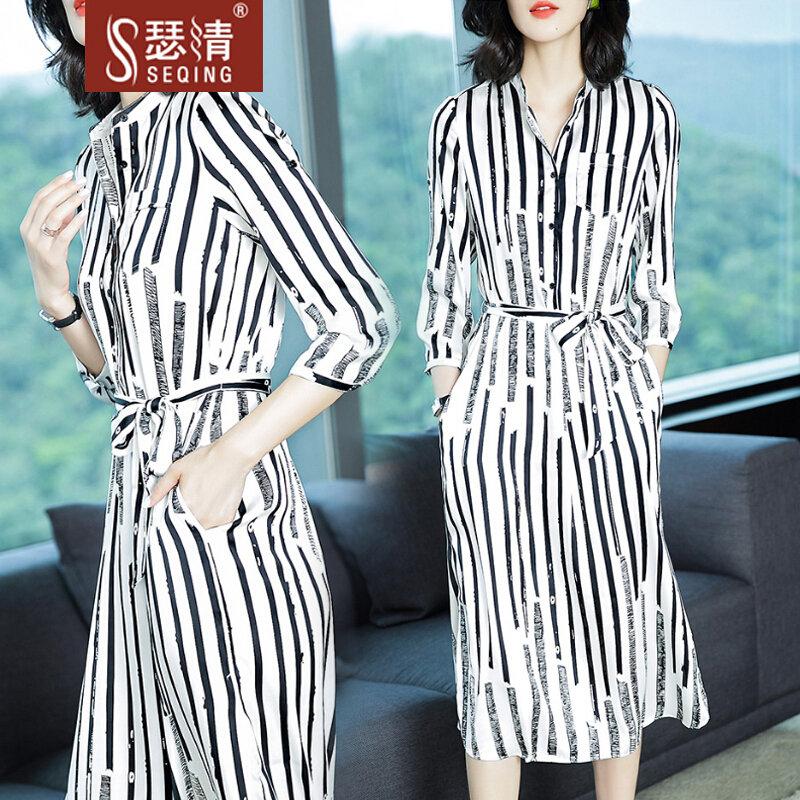 瑟清-2017秋装新款女装显瘦竖黑白条纹裙子收腰气质雪纺裙  M8183