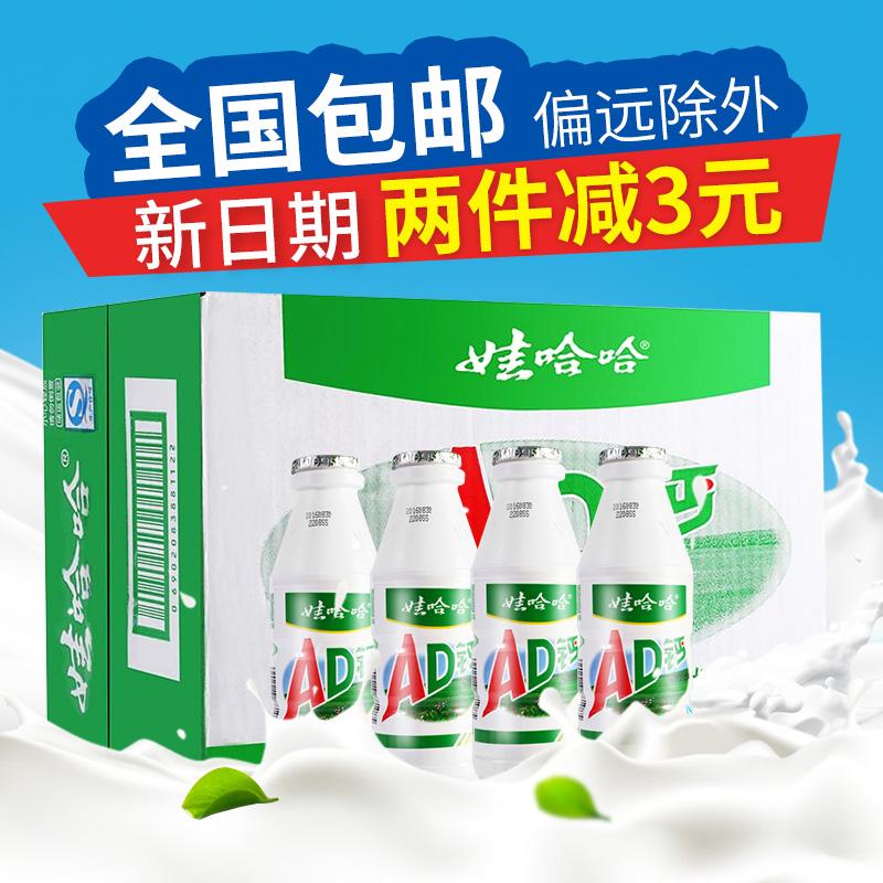 娃哈哈AD钙奶220ml*24瓶整箱儿童ad酸奶牛奶含乳饮料品批发