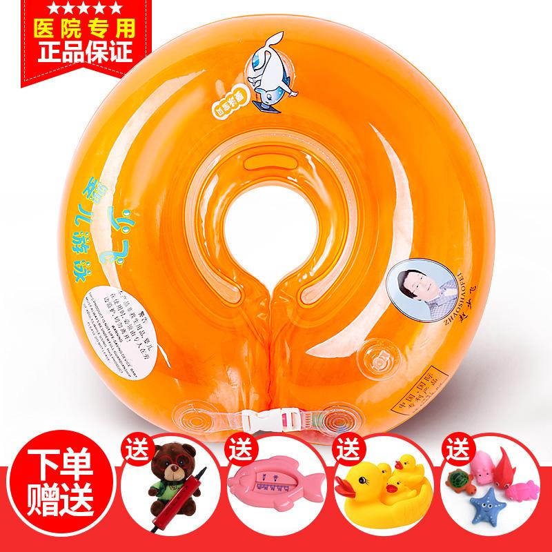 少飞婴儿游泳圈脖圈新生婴儿宝宝浮圈儿童游泳圈泳圈0-12个月颈圈
