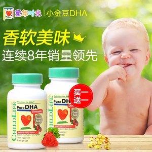 领10元券购买美国童年时光CHILDLIFE婴儿DHA  宝宝鱼油 补脑记忆力 儿童小金豆