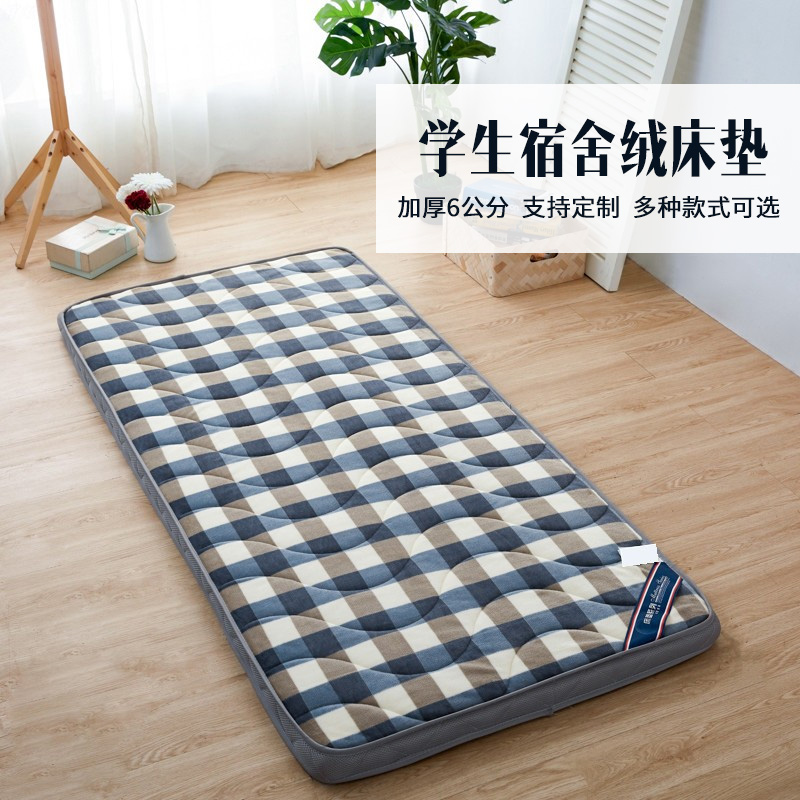 限时2件3折床垫软垫学生上下铺宿舍专用单人加厚0.9m寝室90x200cm褥子大