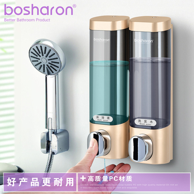 免打孔壁挂式洗手液盒按压洗发水