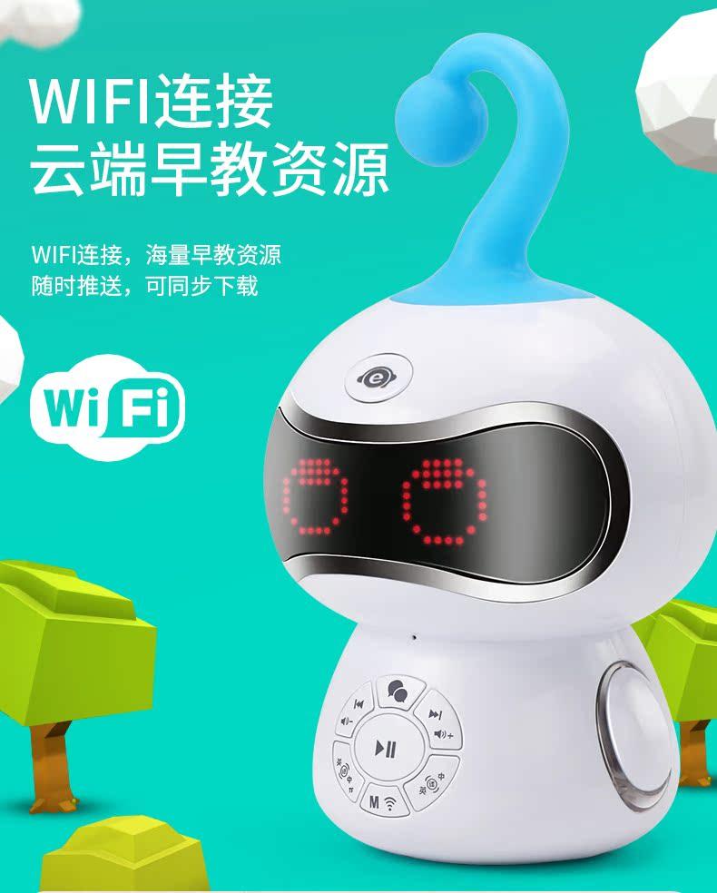 Роботы игровые Артикул 592229885216