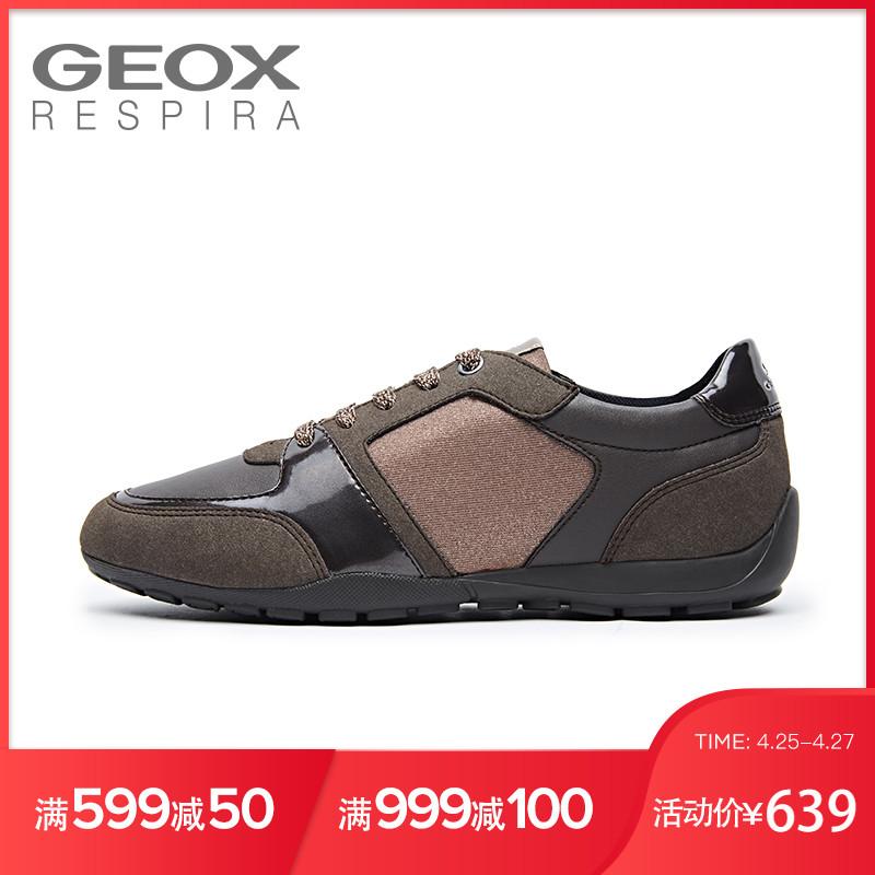 GEOX 健乐士 D826DB 女士休闲鞋