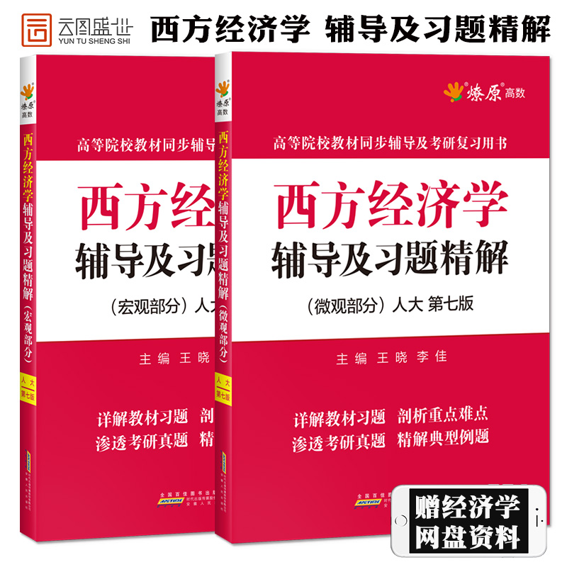 Экономическая литература Артикул 557053259631