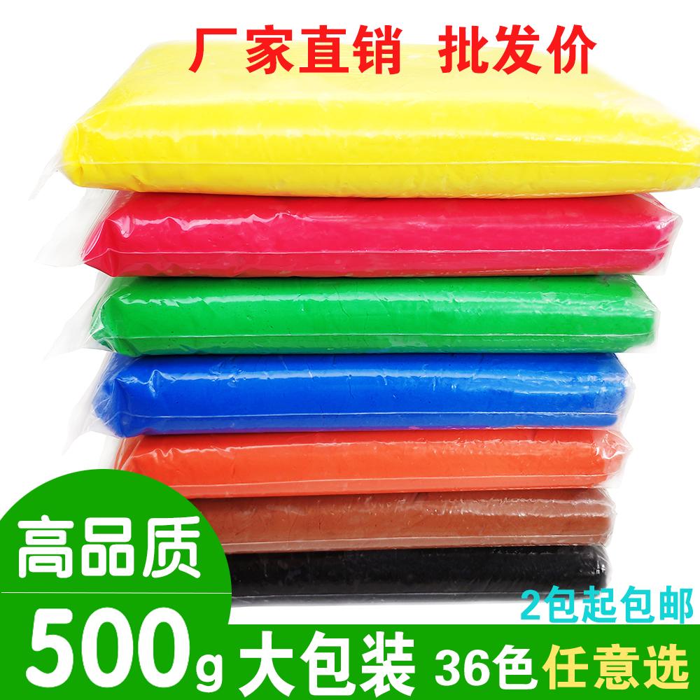 超軽い粘土500グラム大包装36色の消しゴムの太空の泥の紙粘土の子供の手作りの顔の塑像