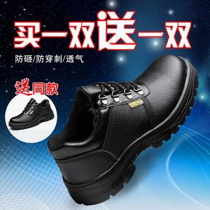 男冬季绝缘防臭安全工作钢包头棉鞋