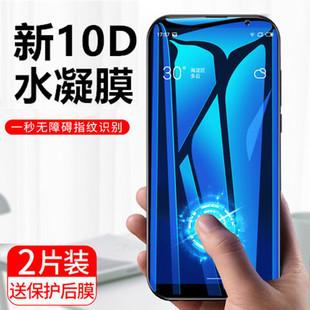 LG V50水凝膜钢化lgv35高清软膜全屏覆盖lgv50 ThinQ手机保护膜