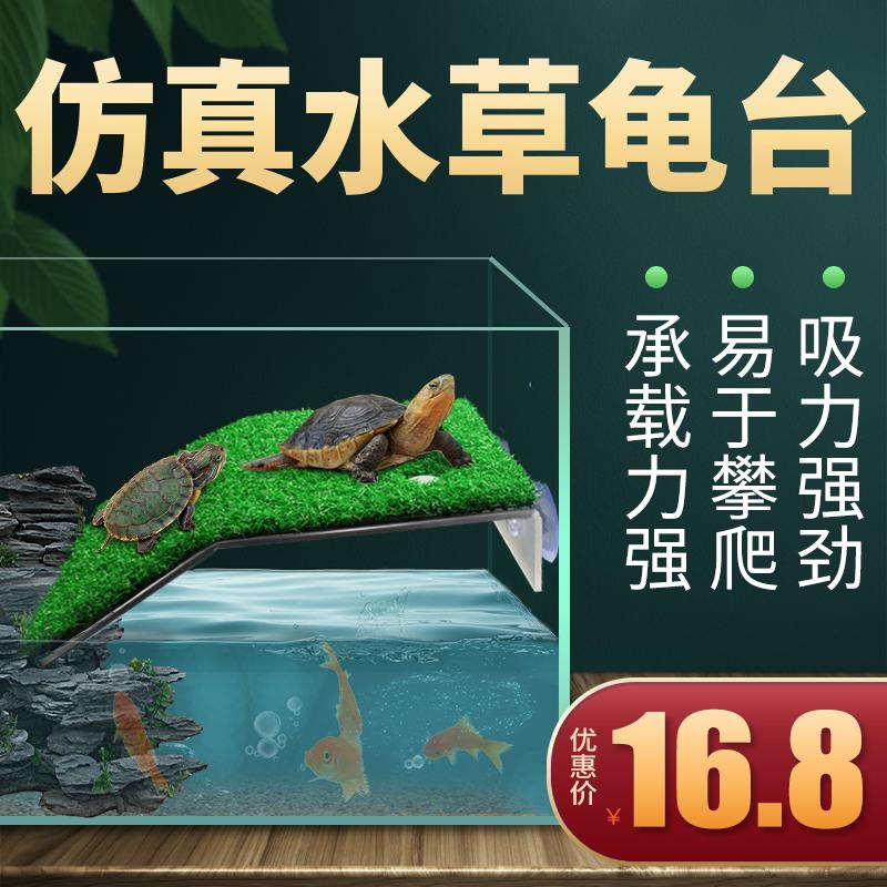 Наполнение для аквариума Артикул 617117943007