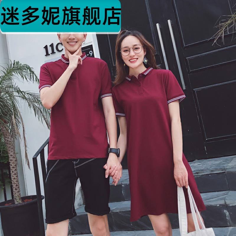 2020夏季新款情侣韩版显瘦修身POLO领短袖连衣裙女学生T恤衫显瘦