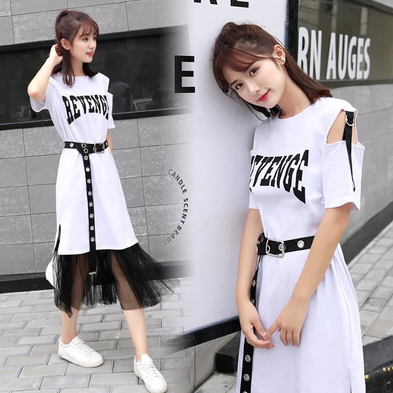精品女装2018夏季新款韩版网纱半身裙女士学生两件套连衣裙修身显