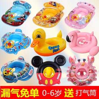 加厚婴幼宝宝网红0-1-3-6岁游泳圈