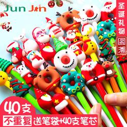 圣诞卡通笔创意造型好看的中性笔网红笔可爱萌少女心文具用品0.5黑笔个性水笔韩国学生用圣诞节礼物奖品批发