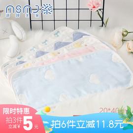 婴儿枕巾六层纯棉纱布透气吸汗枕头巾宝宝小枕巾新生儿枕巾无荧光