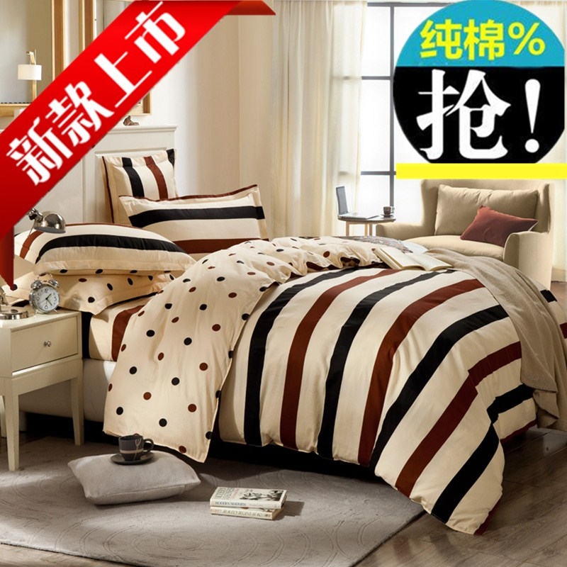 South bedroom four piece set of pure cotton south bedroom decoration home textile four piece set of wedding 1.8 all cotton stripe bedding