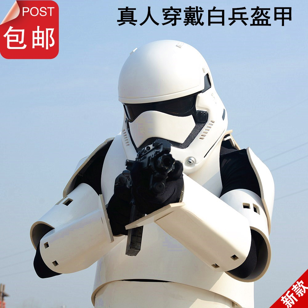 Star Wars white soldier armor cos wearable armor real person clothing full body helmet rental factory direct sale