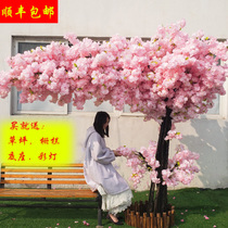 Simulation of cherry blossom tree Large plant simulation cherry trees Simulation peach blossom tree wish tree peach blossom parlour Decoration