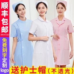护士服夏季短袖圆领长袖女白大褂娃娃领大码药店粉色工作制服套装