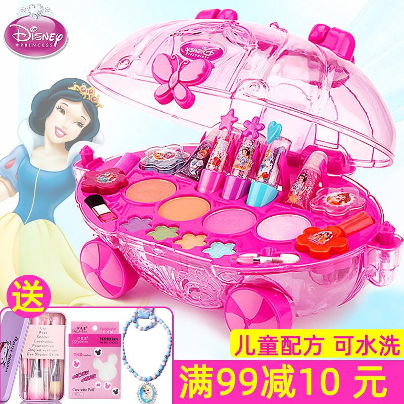 迪士尼儿童化妆品套装无毒女孩公主彩妆盒小女童眼影玩具生日礼物