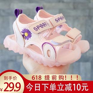 子 女孩小公主软底包头雏菊儿童鞋 女童凉鞋 男宝宝中大童鞋 2020新款