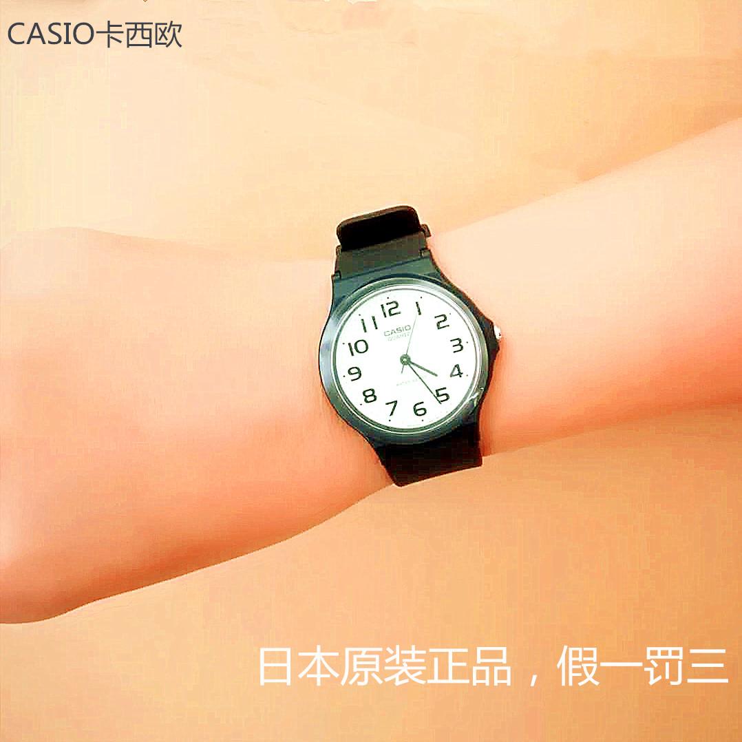 满69.00元可用1元优惠券日本热销casio网红石英同款手表