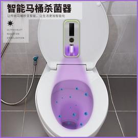 。空气净化器马桶盖杀菌消毒紫外线机器除家用除臭卫生间厕所臭氧图片